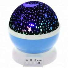 Ночник-проектор Star Master звездное небо вращающийся Голубой