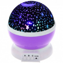 Ночник-проектор Star Master звездное небо вращающийся Фиолетовый