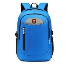 Рюкзак  стильный городской Jumane синий