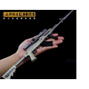 Cнайперская винтовка из игры PUBG SKS