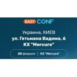 20 февраля состоится международная конференция по товарному бизнесу