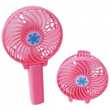 Ручной мини вентилятор на аккумуляторе с фонариком Handy Mini QFan USB диаметр 10см розовый